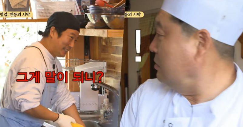 《姜食堂2》李壽根被姜鎬童兇了!說好不講敬語怎麼又瞬間翻臉XD