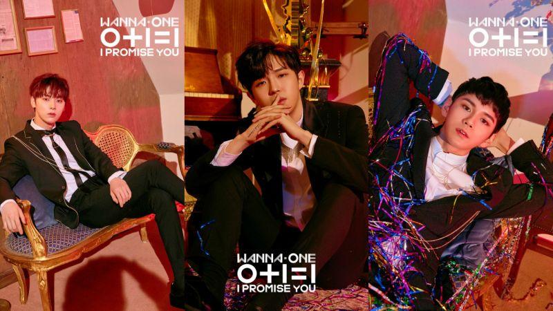 Wanna One 综艺通告接不完 黄旼泫、金在奂、邕圣佑今录《大国民脱口秀-你好》!
