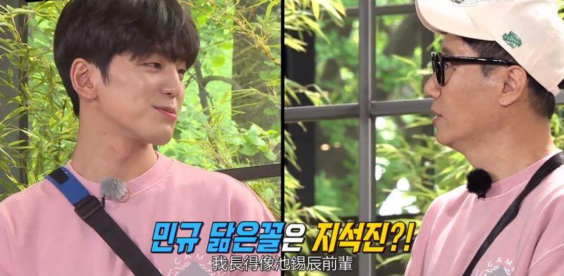 《RM》大勢演員明星臉:栽經長得像金智媛,沈恩宇像花栗鼠,而金旻奎像池錫辰?
