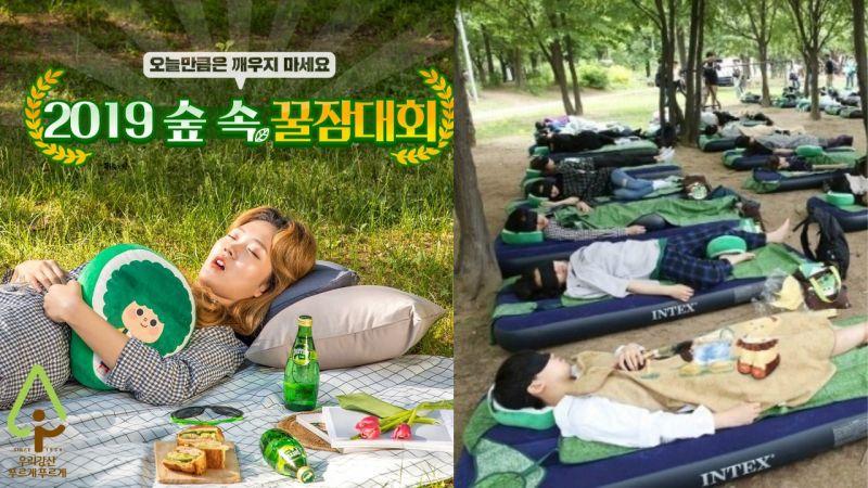 真的什么比赛都有呢!2019韩国「睡觉比赛」开始报名,心跳最平稳、睡最长的人就获胜!
