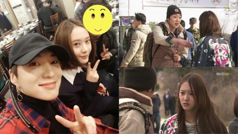 姜昇潤、Krystal睽違多年的同框合照!你還記得他們曾一起演過哪部劇嗎?
