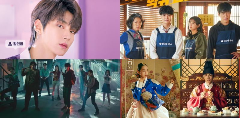 【KSD評分】由韓星網讀者評分:《女神降臨》&《驅魔麵館》再次同分,TOP 1是哪套呢?