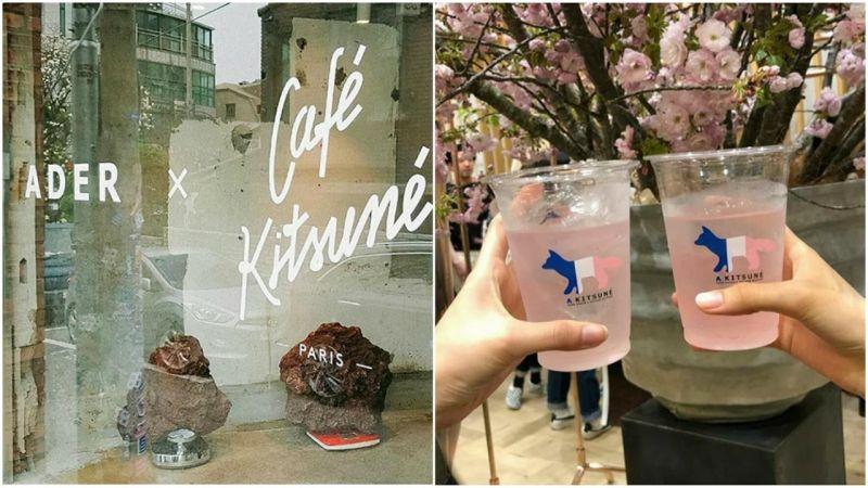 【期间限定】ADER error X Café Kitsuné联名Pop-up Café四月登场!