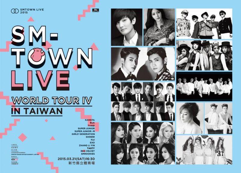 於21日所舉行的SMTOWN家族演唱會台灣場 確定有藝人因行程變動無法出席