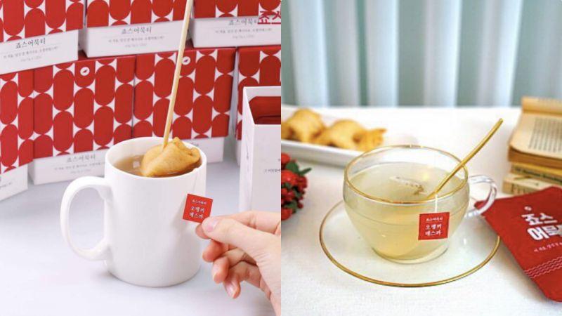 帶不回韓國阿珠媽不要緊,有了魚板湯茶包隨時隨地都能吃到正宗味道!