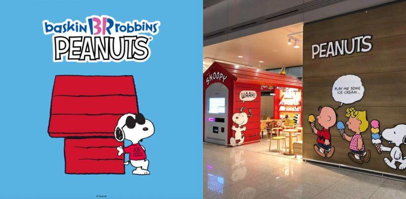 又要提早出機場啦!機場限定:Baskin Robbins X Snoopy
