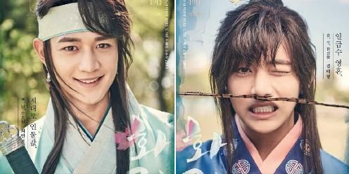 《花郎》人物海報再公開 SHINee崔珉豪、BTS金泰亨等花樣青春來襲