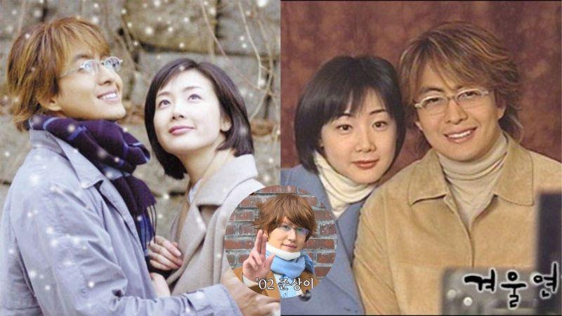 《冬季恋歌》将以全新版本回归!为了纪念播出20周年,《冬季恋歌2》以明年播出为目标准备中