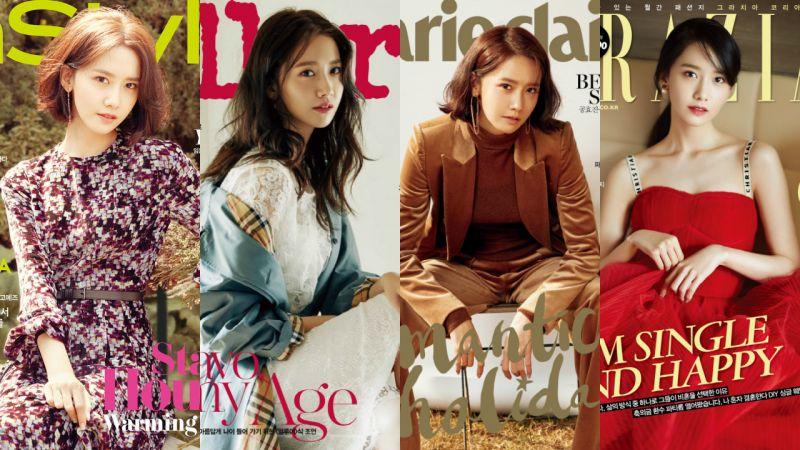 極致帥美人人愛 2017 年「登上最多雜誌封面」的韓星就是潤娥!