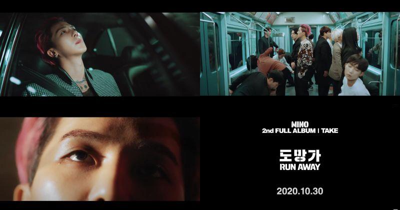 宋旻浩连送两支 MV 预告片 从旋律到场景设计都引人入胜!