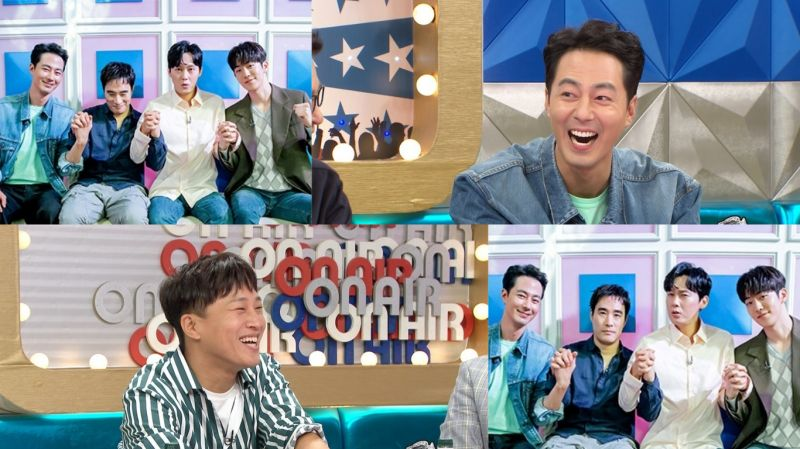 《RS》预告:赵寅成、裴晟佑、朴秉恩、南柱赫来到节目啦!引发高度期待感