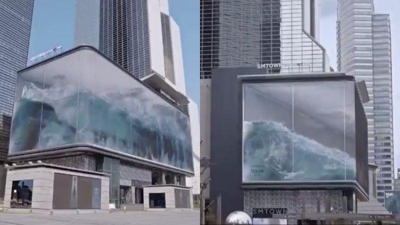 超炫酷艺术墙!SMTOWN Artium最新「公共艺术」:波浪翻涌似巨大水箱