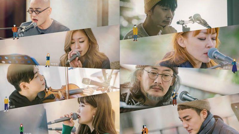 《Begin Again 2》这次8位歌手分为2组,继续用音乐治愈你