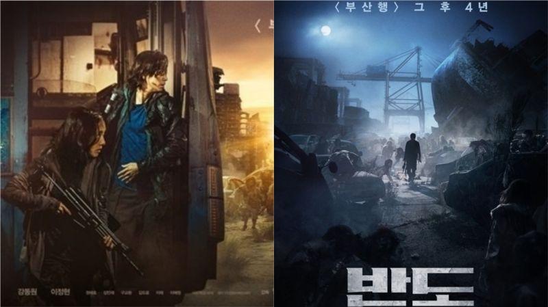 延續4年前《屍速列車》的世界觀…續集《感染半島》今年(2020年)夏天上映!