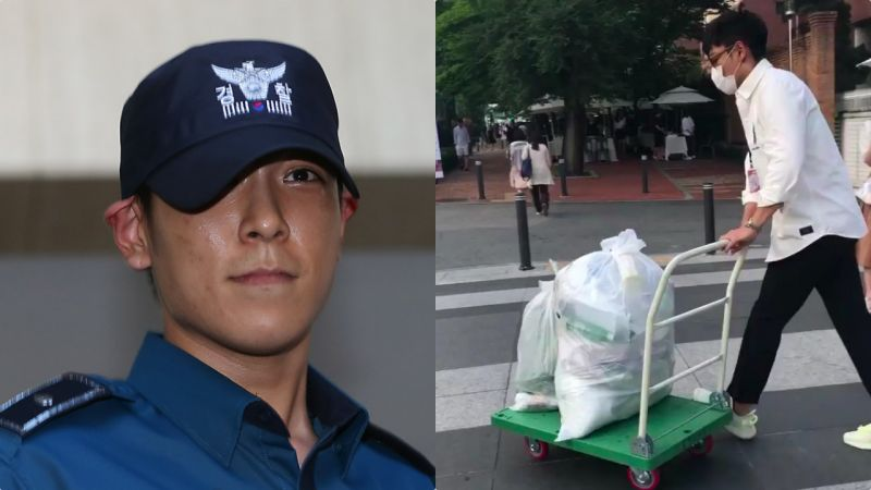 BIGBANG T.O.P服役近况公开 戴口罩倒垃圾工作勤恳