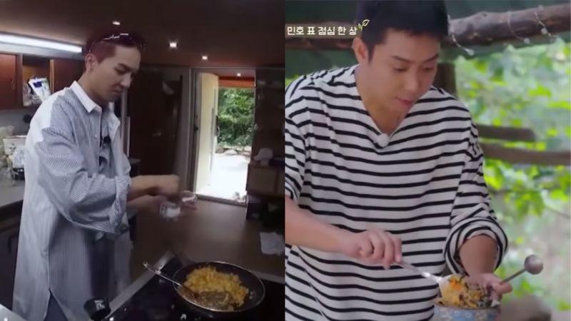 《自然地》宋旻浩第一次挑戰煮飯!看起來有問題的炒飯...殷志源溫柔地說:「這些都是我的,別擔心!」