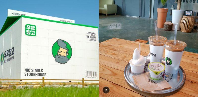 忠清南道戶外巨形牛奶盒-寶寧市牛奶倉庫café