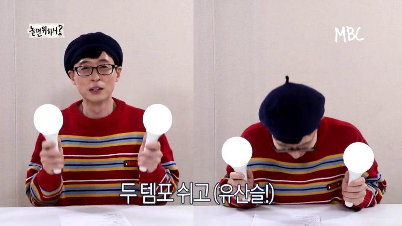 刘在锡看过IU的应援法示范:「适合IU,但不适合我~TT」