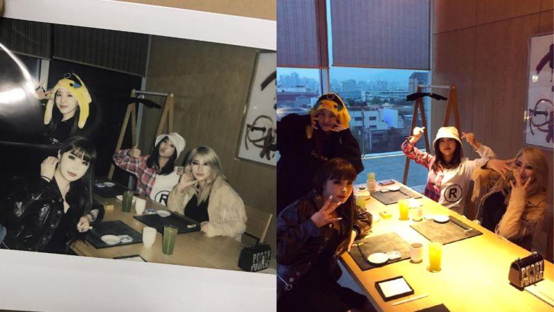 等了4年終於等到!2NE1出道10週年成員合體直播,還喊了「What's up!We are 2NE1!」口號!