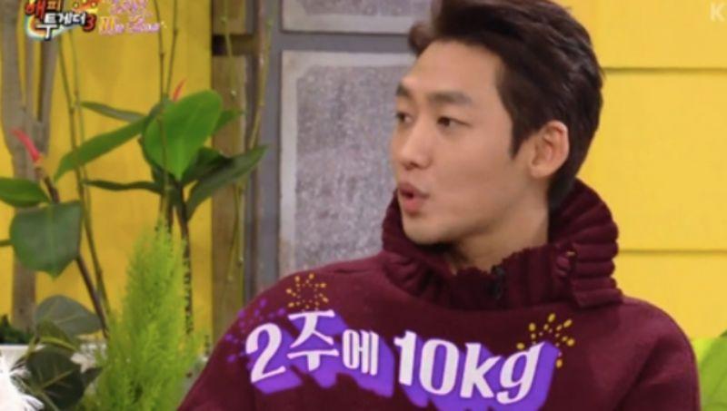 韓國最火減肥法?!男演員靠它2週甩肉10kg,關鍵真的超簡單!
