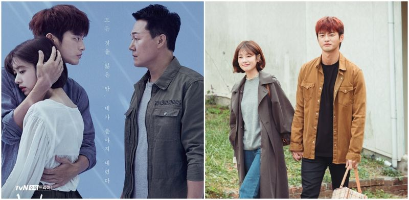 《从天而降的亿万颗星星》韩网友预测三结局   徐仁国庭沼珉将如何?