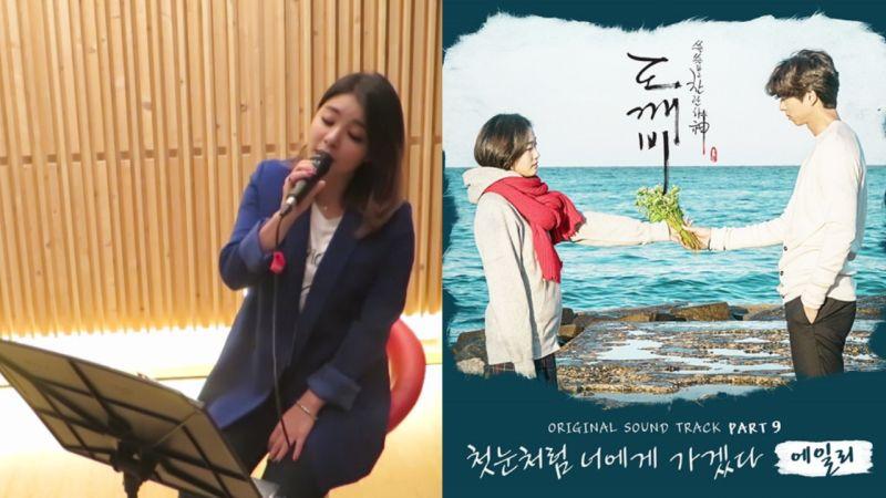 不愧是經典!Ailee 演唱 《鬼怪》OST 奪 2018 年上旬韓國告示牌 OST 榜冠軍