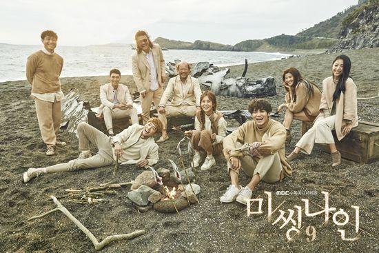 郑敬淏、EXO灿烈、白珍熙等主演MBC新剧《missing9》官版海报&预告再公开