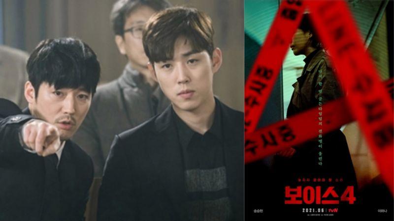 「黄金时间组」的「沈大植」回来了!白成铉确定加入《Voice 4》,与宋承宪、李荷娜合作!