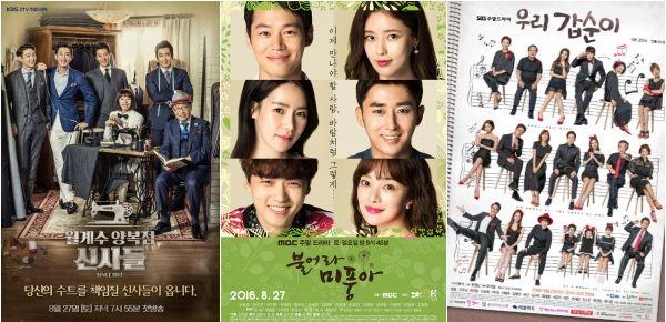 KBS週末劇《月桂樹西裝店的紳士們》首播突破20% 拿下收視率一位