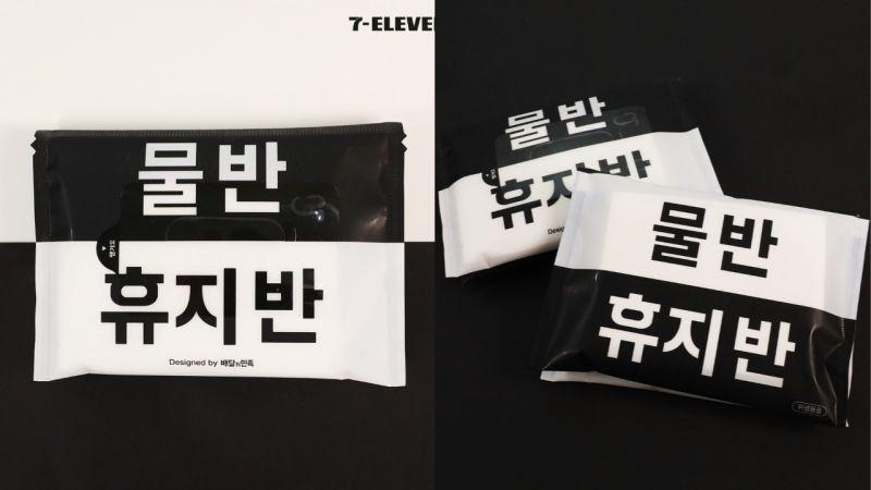 這個也可以「半半」呢!韓國7-11推出「一半衛生紙一半濕紙巾」商品,炎熱夏天必備的!