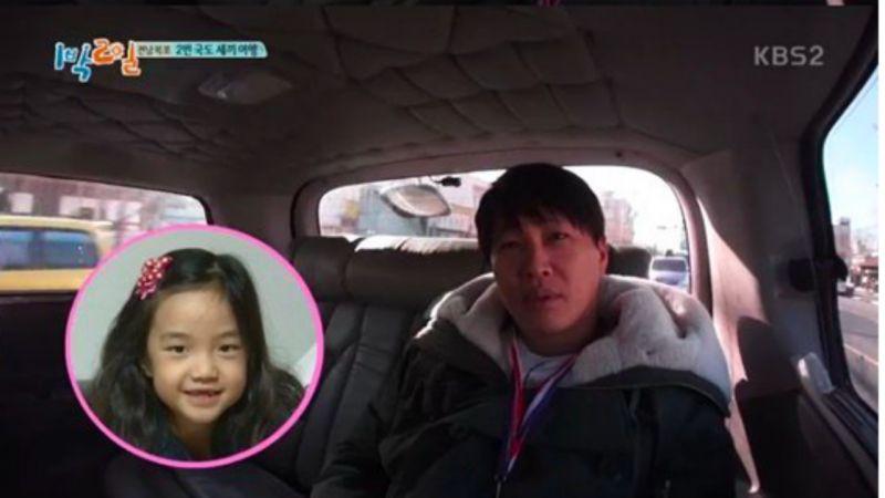 车太贤遗憾错过女儿小学入学典礼,节目中补送「老父亲」的祝福