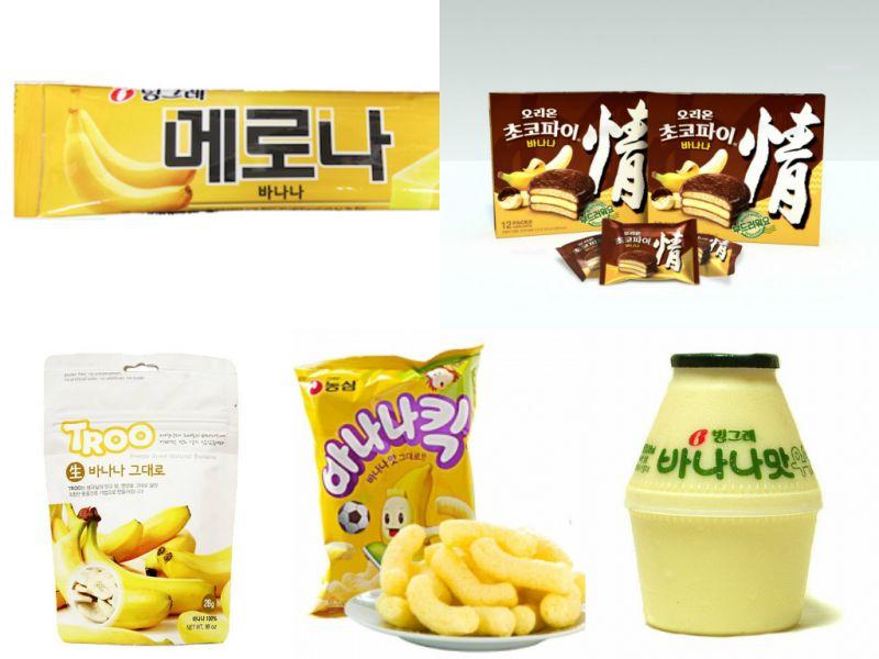 喜歡吃香蕉的朋友,去韓國絕不能錯過這些!