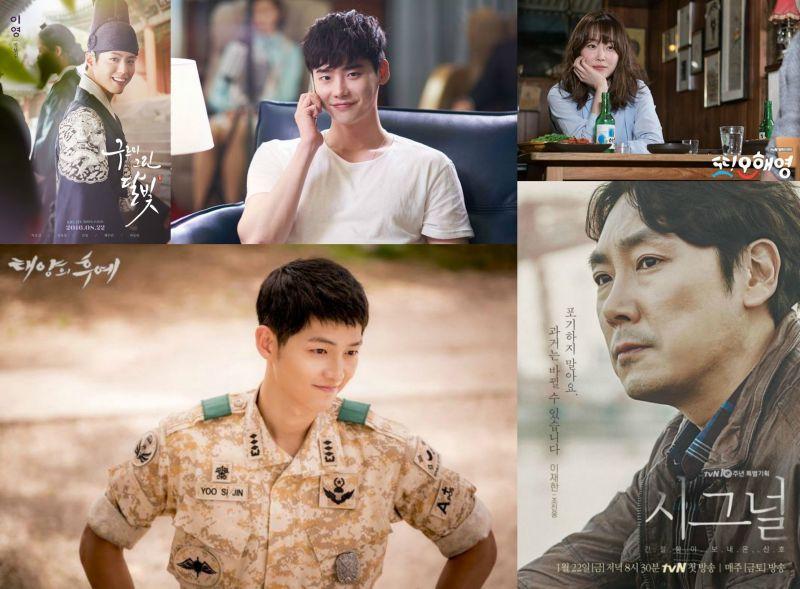 出現在2016年韓劇裡的「名台詞」!哪一句最觸動你心?