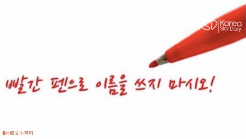 【K社韓文小百科】吃雞翅會變成花心大蘿蔔?雖然很瞎,但95%韓國人都信