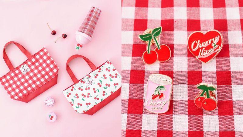 韩国DAISO「樱桃」系列新品上市啦,从生活用品到饰品都甜度爆表!