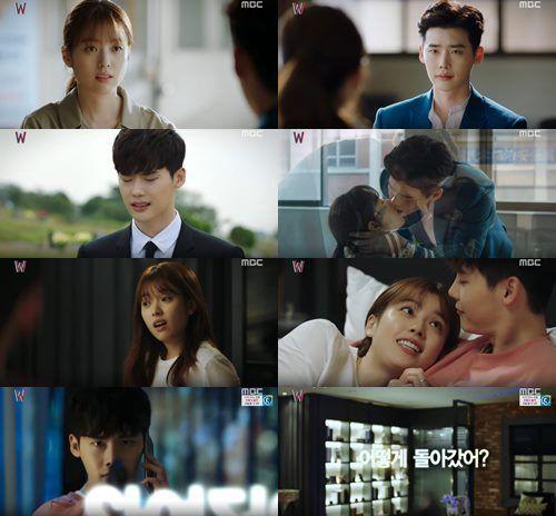 《W-两个世界》李钟硕、韩孝周甜甜的罗曼史 下次有可能会消失的是...?