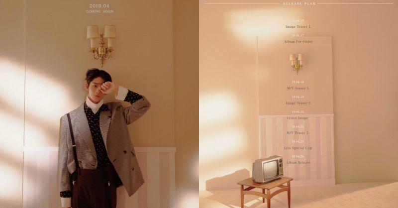 裴珍映確定4月26日發行solo專輯出道,倒數日程公開
