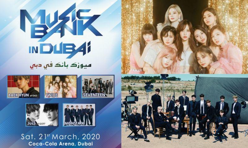 伯贤&TWICE&seventeen等确定出演《Music Bank in杜拜》演唱会