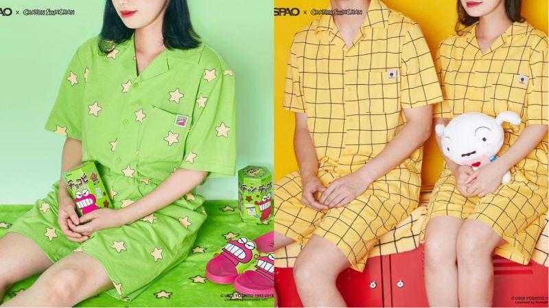SPAO又推出新款蠟筆小新睡衣啦!這次可以換當「幼稚園園長」或是「綠色恐龍」哦!
