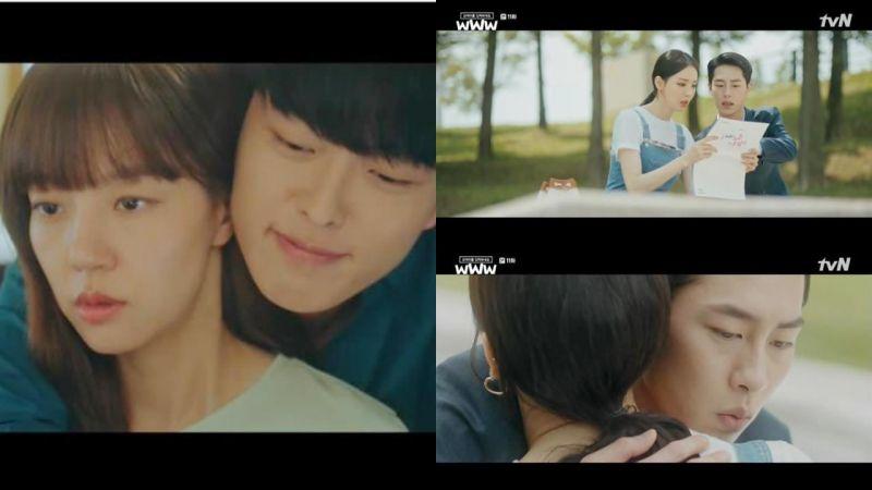 tvN熱門水木劇《請輸入檢索詞WWW》收視率首度破4%,人氣直線攀升!