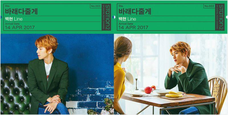 「SM STATION 2」伯賢新曲《Take You Home》完整版公開!甜蜜嗓音令人心動