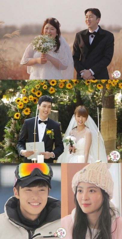 《我们结婚了》三对夫妇将於今日一同录制春节特辑 28日播出