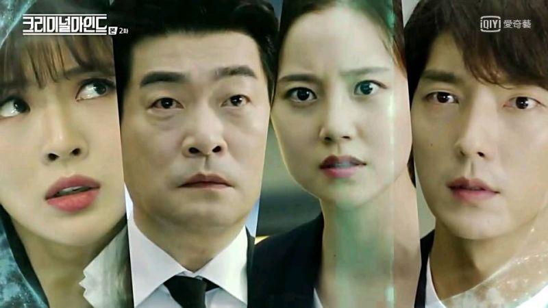 韩剧 犯罪心理크리미널 마인드–是不是期待越高失望越大?