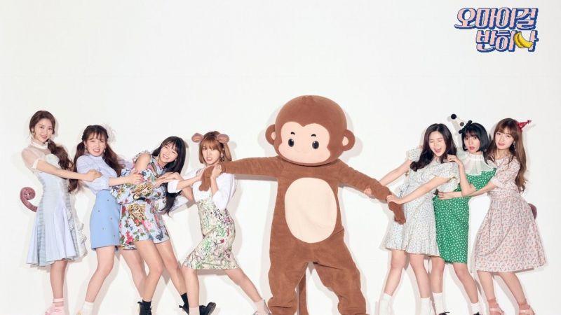Oh My Girl 首組小分隊與 Sony Music 簽約 今年 8 月正式進軍日本!