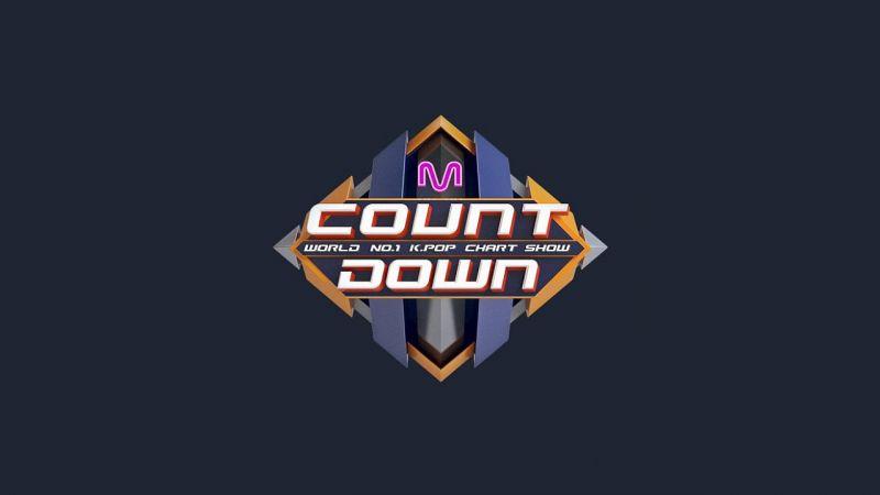 時隔五年⋯⋯《M! Countdown》重返台灣 7 月點燃小巨蛋!