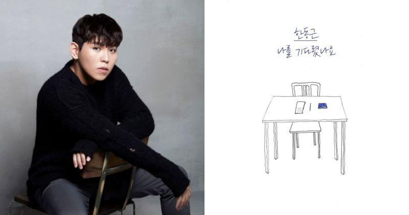 韓東根與 Brand New Music 簽約 明日閃電發表新歌!