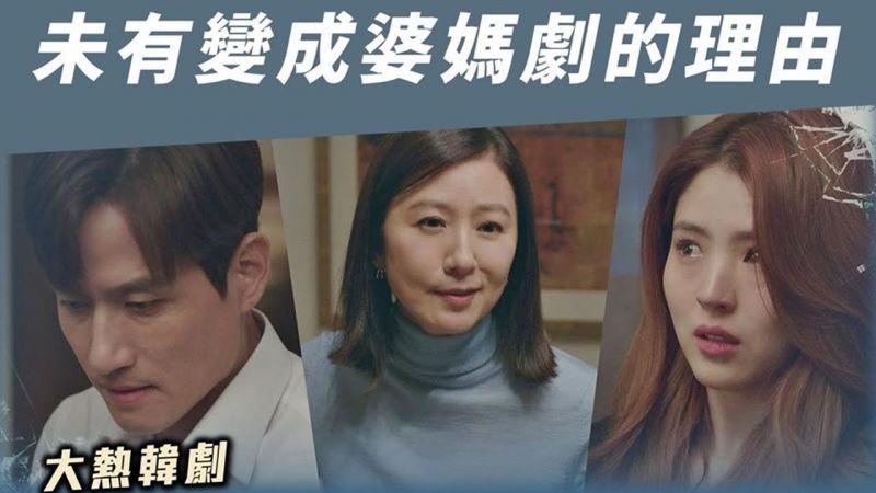 热门韩剧《夫妻的世界》没有变成「婆妈剧」的【四大理由】