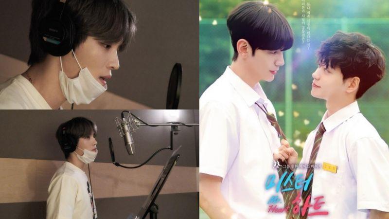 金在中时隔6年的OST出击!为网剧《Mr.Heart》演唱OST《即使呼唤你》