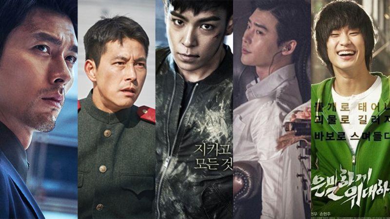 能想到誰演過朝鮮的角色?都是型男啊!