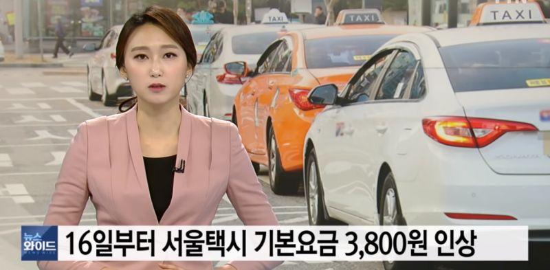 【旅遊資訊】韓國計程車本月16日漲價! 起步價3000→3800,首爾&京畿道等地帶頭施行